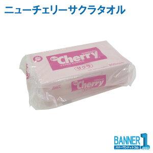 ペーパータオル キッチンペーパー ニューチェリー レギュラー サクラ CH2030S 新橋製紙 200枚入×30個