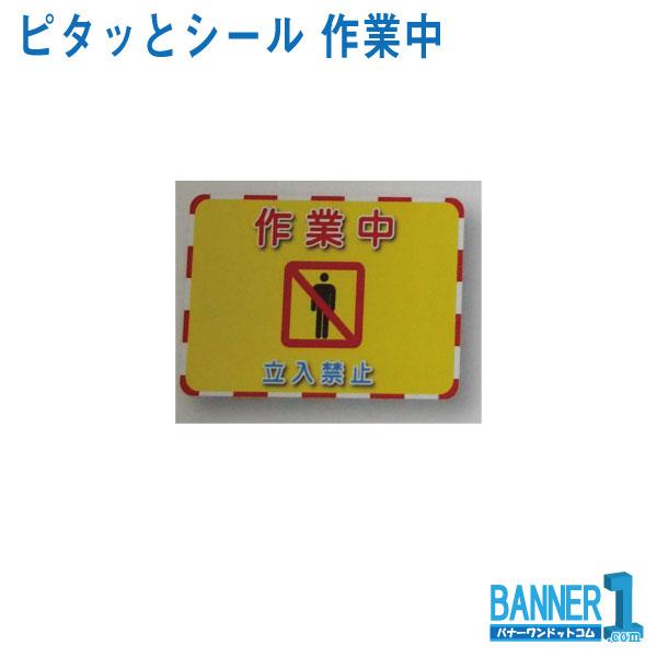 洗剤・柔軟剤・クリーナー, 除菌剤  9002 5