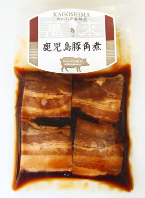 鹿児島豚角煮1袋(110g入り)