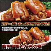 【お買得セット】豚足 2個入り×3袋