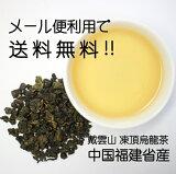 【】中國凍頂烏龍茶100g