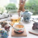 【送料無料】〜中国茶チョイスセット〜お買い得!!組み合わせ自……