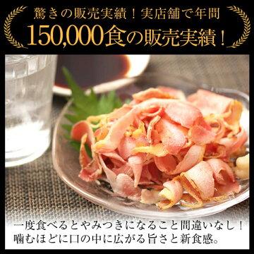 【送料無料】マーちゃん鶏刺し3袋セット(6〜9人前)※一部地域を除いて送料無料(鶏たたき)