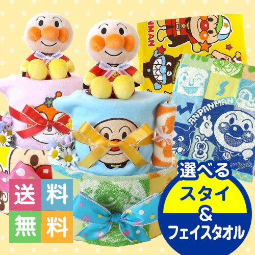 アンパンマン おむつケーキ フェイスタオル付き 2段【送料無料】