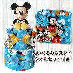 ミッキーマウスのおむつケーキ2段