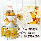プーさんのおむつケーキ