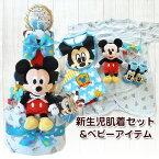 ミッキーマウスのおむつケーキ3段