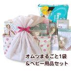 コレツカBOXおむつ&ベビー用品ギフトセット女の子用出産祝い