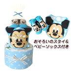 ミッキーマウスのおむつケーキ
