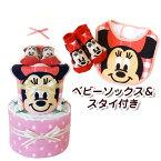 ミニーマウスのおむつケーキ