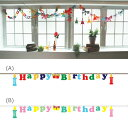 【定形外郵便対応】ALT Party Garland Happy Bi...