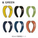 【初夏セール】【送料無料】&Green 吸着便座シート 自然...