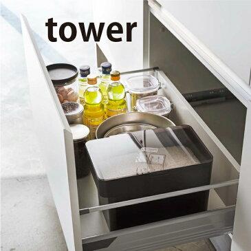 【送料無料】密閉 シンク下米びつ タワー 5kg 計量カップ付 BK 03378 | キッチン | お米 | ライス | 米びつ | 入れ物 | シンク | 密閉 | おしゃれ | シンプル | 山崎実業 | YAMAZAKI |