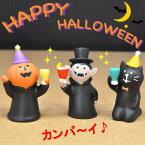 [300]送料安い♪ 300円〜 かぼちゃ ドラキュラ 黒猫 仲良しモンスター3人組 デコレ ハロウィン(ネコ ねこ 猫柄 CAT)♪
