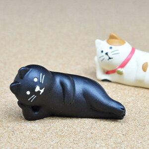 [180] Доставка дешевая ♪ Спящий черный талисман кошки Расслабляющий талисман Черная кошка Черная фигура кошки