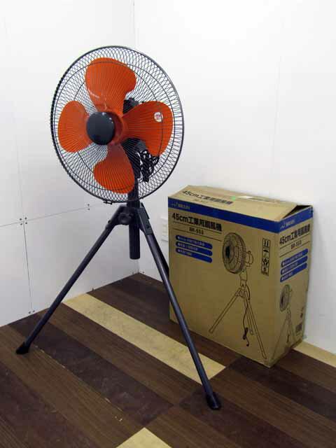 扇風機・サーキュレーター, 扇風機  TEKNOS 45cm 4