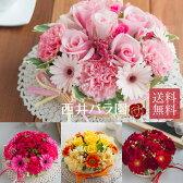 誕生日のプレゼントに お花でできたケーキ型 フラワーアレンジ(フラワーケーキLサイズ) お祝いやお見舞い ペットのお供え バースディケーキの代わりに、14時までの注文で即日発送・送料無料【5月8日から5月17日まではお届けを休みます】