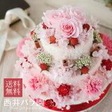 贈り物 誕生日 プレゼント [ガトゥー・gateau] プリザーブドフラワー ブリザプリザ お母さん バースデーギフト お祝い 送料無料