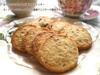 バラの花びらクッキー