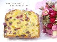 リッチフルーツケーキ