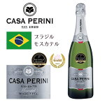 カーサ・ペリーニモスカテルエスプマンテNV【期間限定送料無料】甘口スパークリングワインブラジル