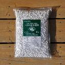 特価 バラの家IB肥料 2kg ※土セットと同梱可※(1個まで) ZIK-10000 期間限定 SALEアイテム
