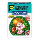 《殺菌剤》ベンレート水和剤 0.5g×10袋 ※土セットと同梱可※ ZIK-10000