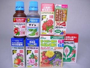【411】店長おすすめバラ病害虫防除ラインナップセット