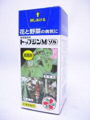 トップジンMゾル 30ml ※土と同梱可※