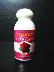 【薔薇物語】ローズディフェンス 80ml バラ用葉面散布剤 ※土と同梱可※