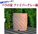 ★店長プロデュース★バラ向きバラの家 ファイバークレー鉢 ブラウン32cm