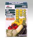 ●特小●幅広い病害の予防におすすめカスミンボルドー水和剤 10g入(1g×10袋) ※土と同梱可※