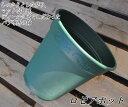 ロゼアポット 240型 グリーン 【バラ鉢】