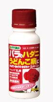 JASが定める有機農産物栽培にも使える ウドンコ病とハダニに【HYPONeX】ハッパ乳剤 100ml 『...