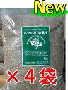 店長プロデュース【【×4袋】】★「バラの家 培養土」(バラの土)14リットル×4袋