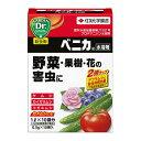 ●特小●ベニカ水溶剤 0.5g×10袋入り