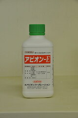●小●パラフィン展着剤アビオン-E 500ml