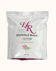 ●中●【HYPONeX Roses】 バラのための追肥 3.3kg ※土と同梱可※(1袋まで)※