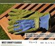 ウエストカウンティー クラシック 【スレート】 (革手袋、皮手袋、ガーデングローブ、レディース メンズ、園芸手袋) ※土と同梱可※