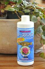 ●小●ローズバリア バラ専用濃縮納豆菌 300ml