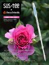 【1本】サスティ sus・tee Rosa Orientisモデル☆メール便にて送料無料 代引き決済不可 鉢植えバラ用 水分計 ZIK-10000