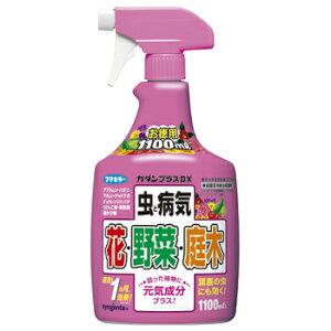 ●小●カダンプラスDX 1100ml 花・野菜・庭木の虫と病気にスプレー薬剤 フマキラー