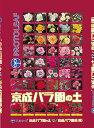 ◆代引き決済不可商品です!【代引き決済不可】超!!お得☆まとめ買い 京成バラ園の土12L×12...