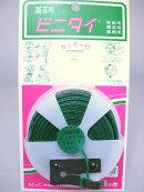 カッター付きビニタイ(緑)50m巻