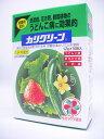 カリグリーン1,2g×10袋(1リットル噴霧液×10回分) ※土と同梱可※