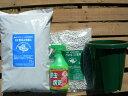 初心者向け☆バラ栽培スタートセットバラ向き用土&高品質スリット鉢1鉢&肥料&薬剤