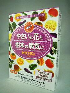 ●特小●トリフミン 1g×10袋 ※土と同梱可※