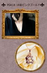 【送料無料】上質なダイヤモンドがきらめくテディベアネックレス(WGK18orPGK18)