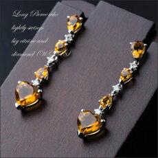 【送料無料】大粒ハートのシトリンとダイヤモンドが優雅にスイングするロングピアス(WGK18)【即日発送可】