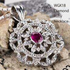 WGK18ダイヤモンドルビーネックレス豪華大振り品質保証のアイコン画像